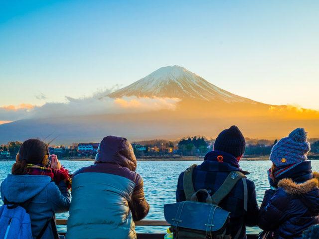 Cose da vedere in Giappone, immagine di copertina - Watabi