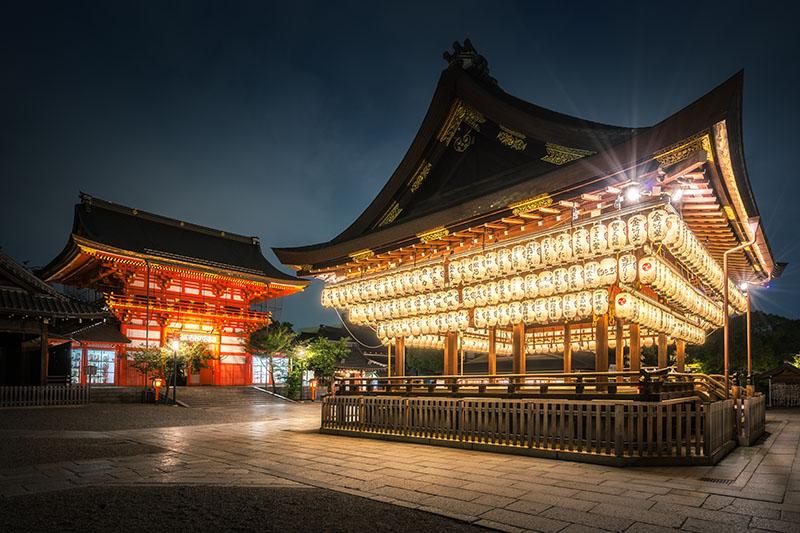 Il Santuario Yasaka di Kyoto