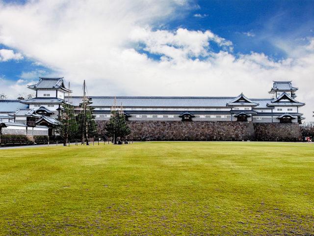 Kanazawa Giappone - Watabi