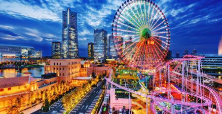 Yokohama Giappone vista da Minato Mirai - Watabi