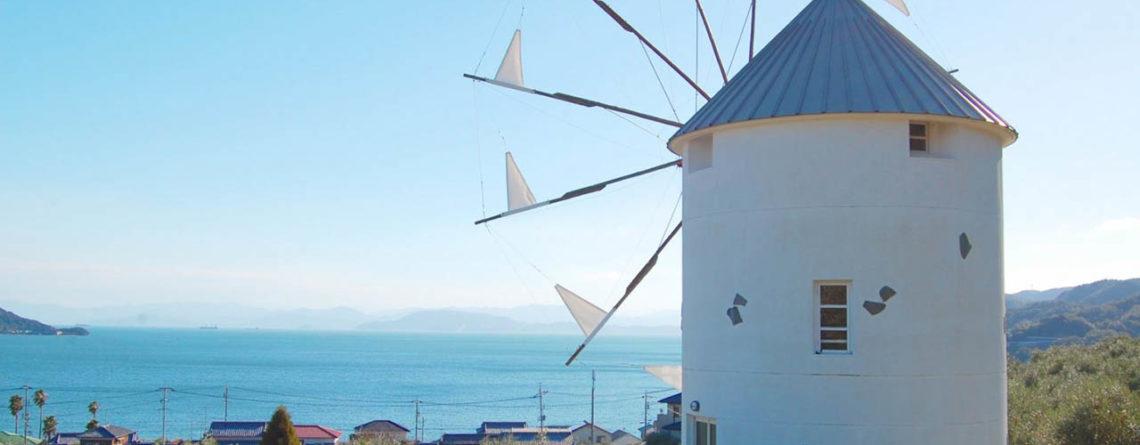 Il mulino a vento di Shodoshima - Watabi