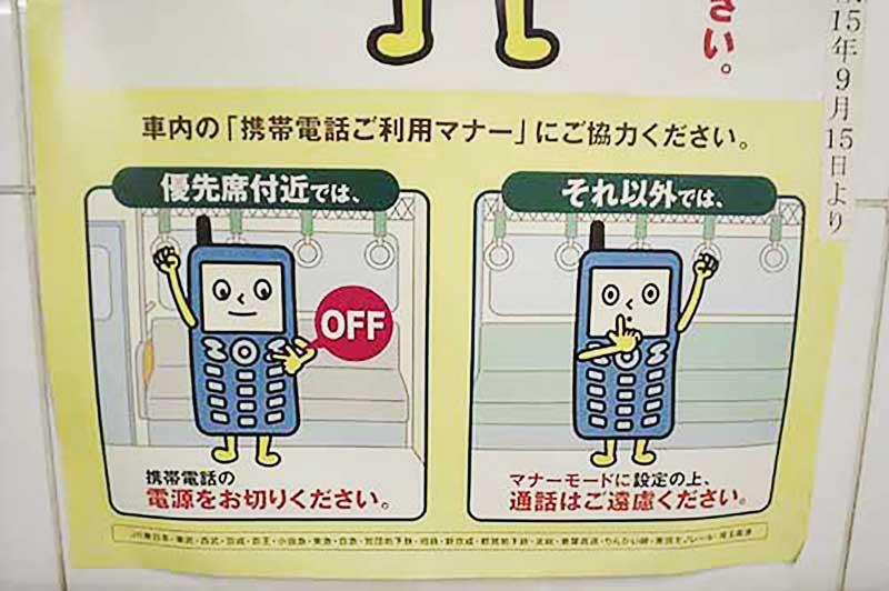 cartello che ricorda come nella cultura giapponese sia necessario rispettare le regole di silenzio sui treni