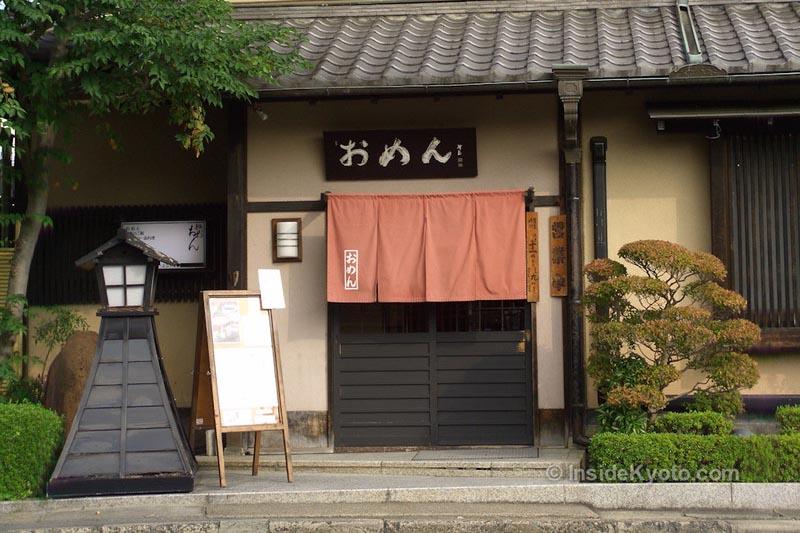 l'ingresso del ristorante giapponese omen a kyoto