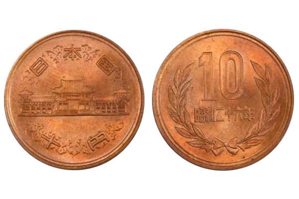 moneta da 10 yen fronte e retro