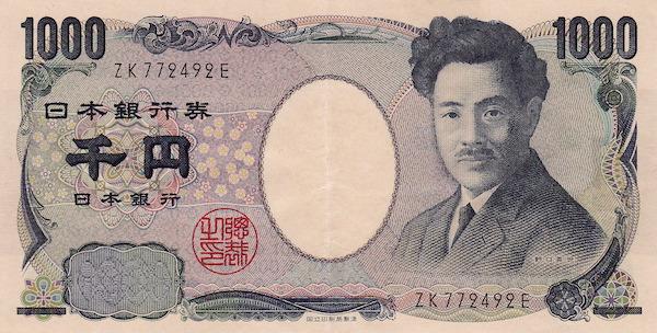 primo piano della banconota da 1000 yen