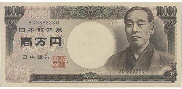 immagine banconota da 10000 yen