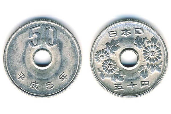 fronte e retro della moneta bucata da 50 yen