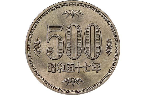 moneta da 500 yen fronte