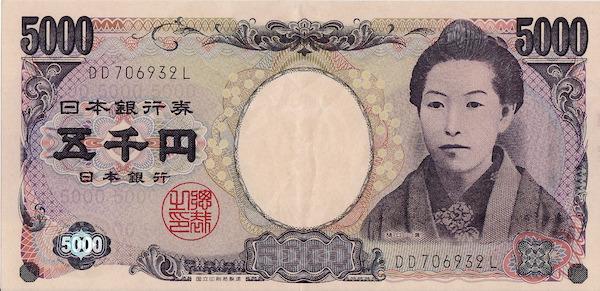 immagine della banconota da 5000 yen