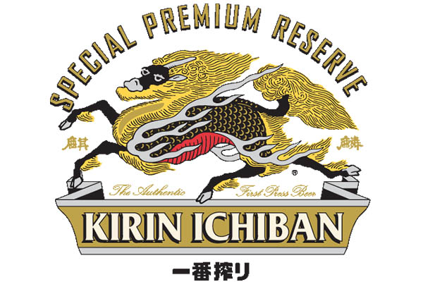 il logo della birra kirin è uno yokai giapponese