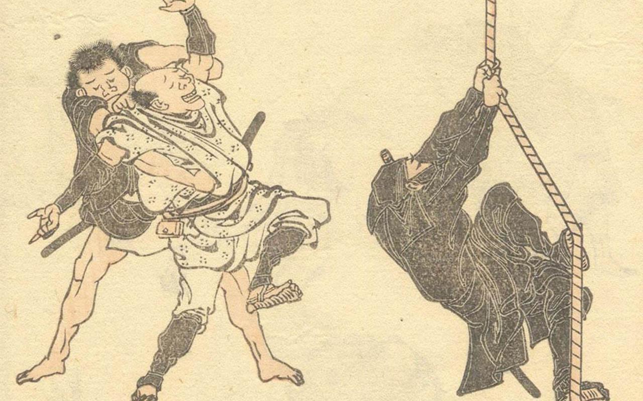 Chi erano i Ninja del Giappone ? - Watabi