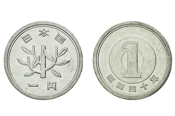 moneta da uno yen