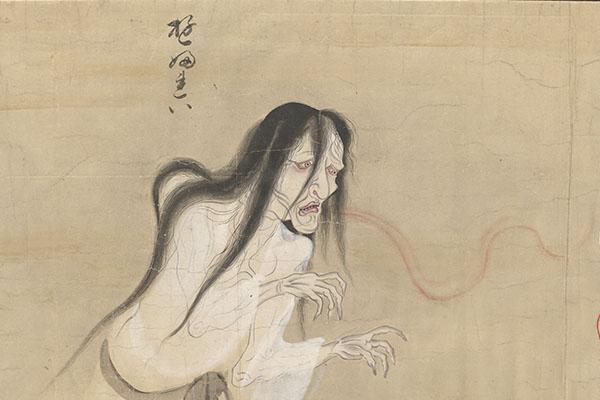 un demone giapponese in una illustrazione tradizionale