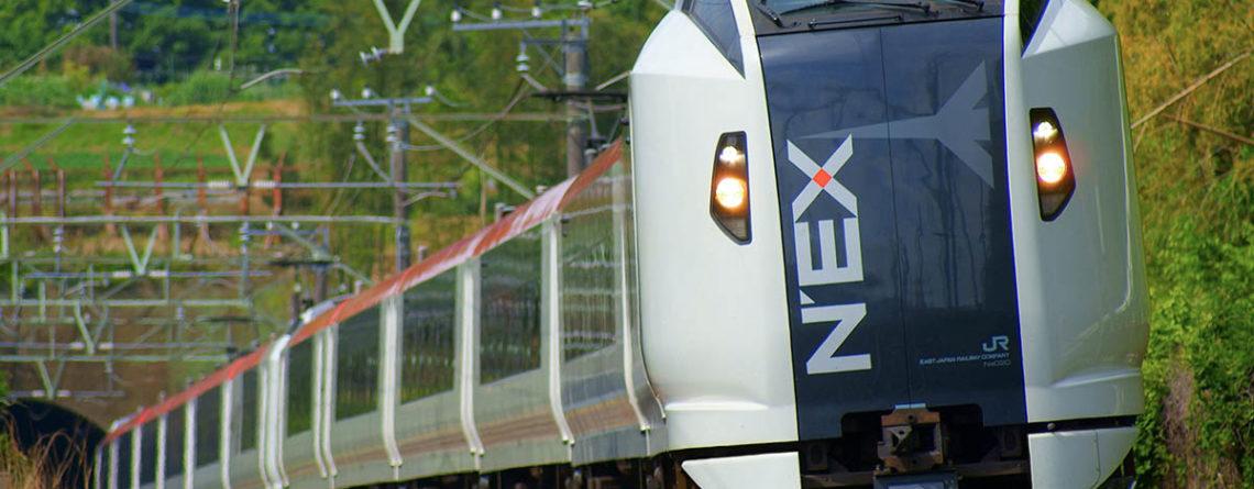 il treno Narita express fotografato frontalmente