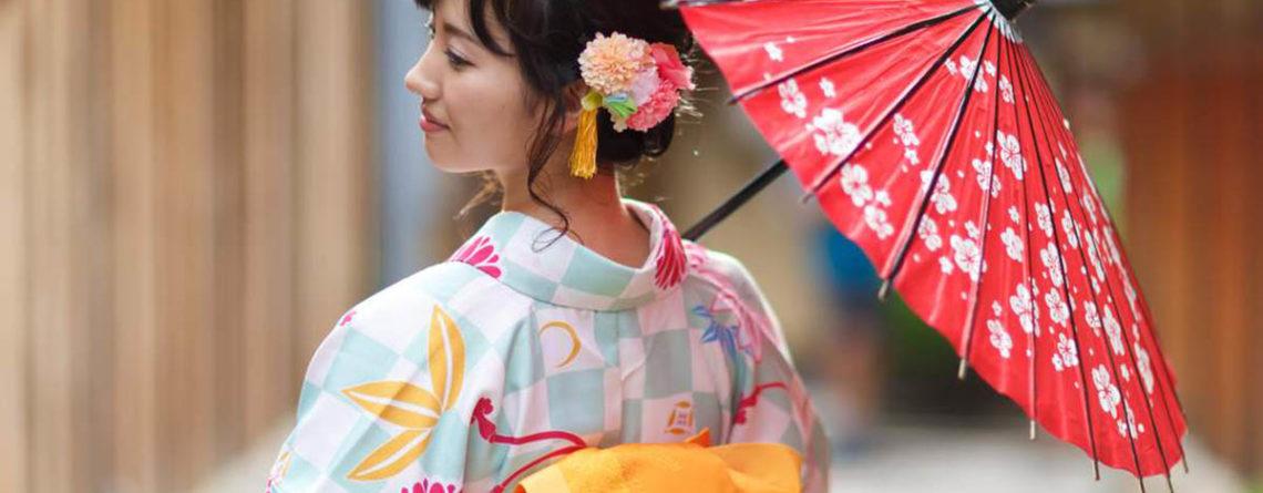 Kimono Watabi