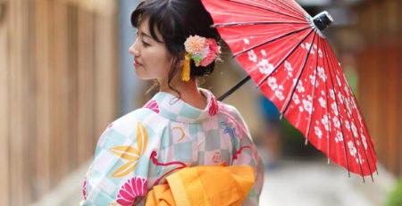 kimono - Watabi