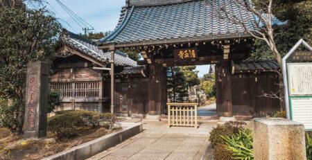 uno dei templi di yanaka