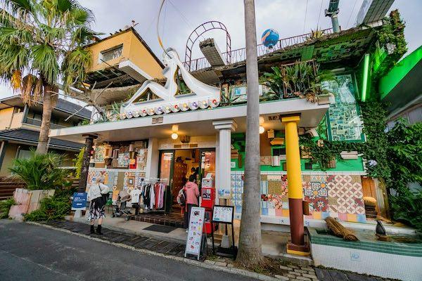onsen a naoshima