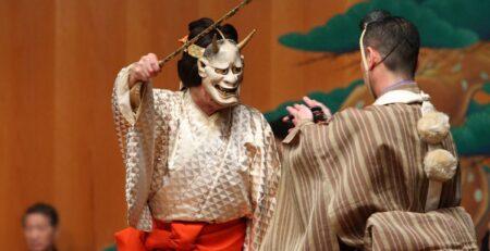 teatro no giapponese copertina