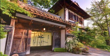 ingresso di un ryokan
