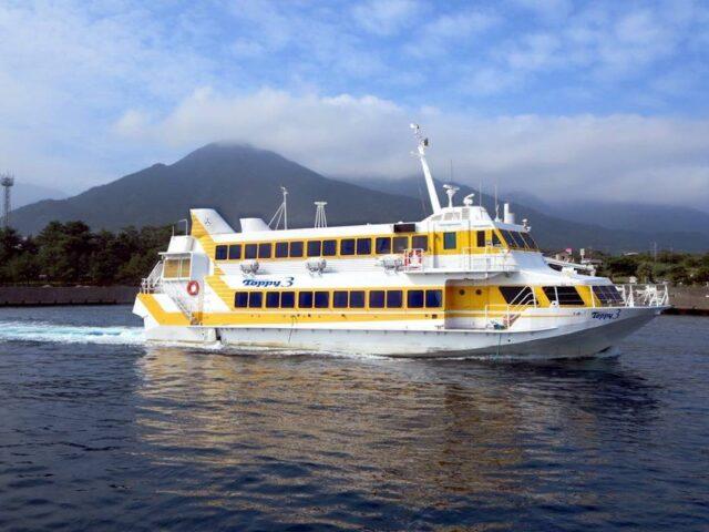 traghetto per yakushima